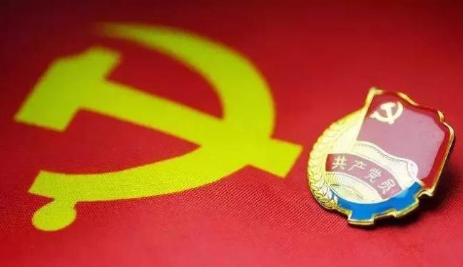 党史学习党课专题教育:实现中华民族伟大复兴的马克思主义纲领性向下一百年迈进