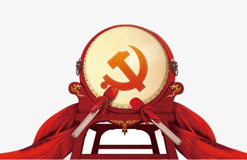 党史学习:党员把学好党史转化为干事创业的内生动力
