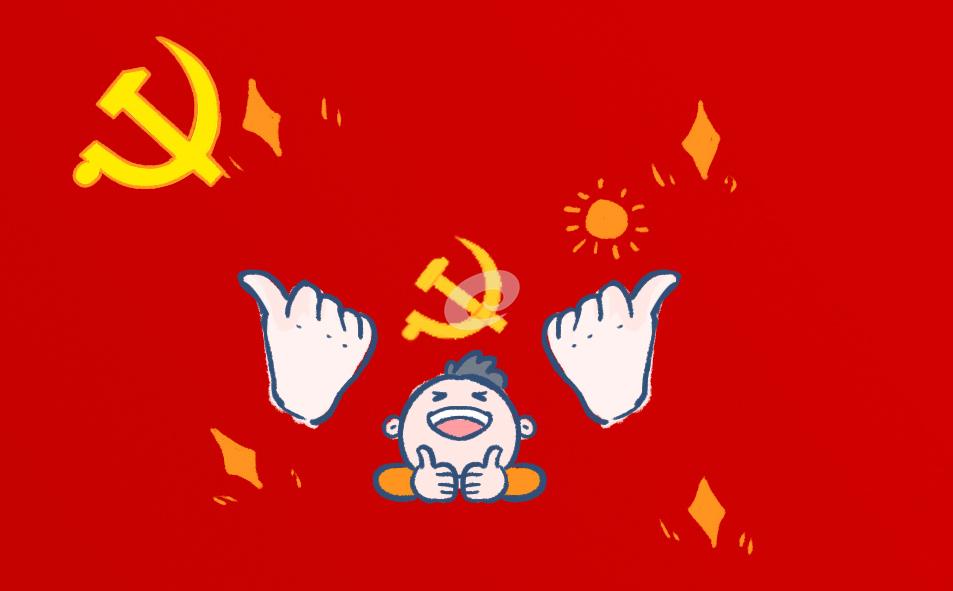 2021纪念七一建党100周年党史学习心得体会